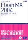 XebvwKFlash MX 2004fUCXN[